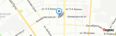 Леонард на карте Омска