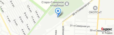 ТРЕСТФОМ на карте Омска