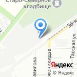 Графит на карте Омска