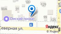 Фарт транспортная компания омск официальный сайт сайт компании ооо инвест