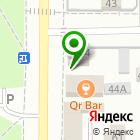 Местоположение компании Секонд-хенд на ул. Орджоникидзе
