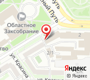 Центр специальной связи и информации Федеральной службы охраны РФ в Омской области