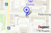 Схема проезда до компании РЕГИОНАЛЬНЫЙ ЦЕНТР ЗЕМЛЕУСТРОЙСТВА в Омске