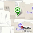 Местоположение компании Система интерактивного меню