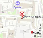 Федеральная кадастровая палата Федеральной службы государственной регистрации кадастра и картографии по Омской области