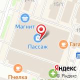 Ювелирная мастерская на ул. Кукуевицкого, 15