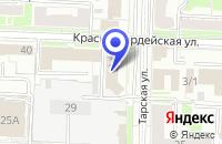 Схема проезда до компании ПРОИЗВОДСТВЕННАЯ ФИРМА КОЛОС в Большеречье