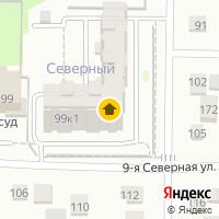 Световой день по адресу Российская федерация, Омская область, Омск, 9-я Северная ул, 99 к1 стр
