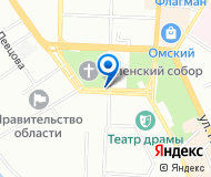 СибВторПласт