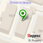 Местоположение компании Магазин рыболовных принадлежностей на ул. Кукуевицкого