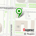 Местоположение компании Алекс-СтройПроект