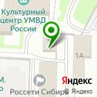 Местоположение компании ЛД-групп