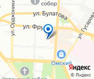 Витаргол Форте ООО