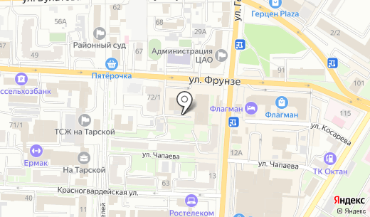 Сибирская туристическая компания. Схема проезда в Омске