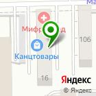Местоположение компании Адвокат Унжаков Е.С.