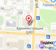 Администрация Центрального административного округа г. Омска