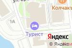 Схема проезда до компании ТОМ в Омске
