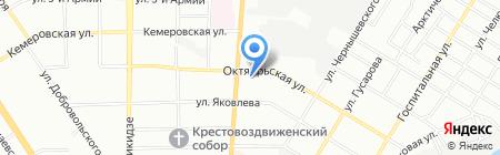 Шерл на карте Омска