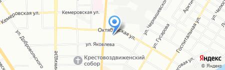 Автологист на карте Омска
