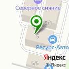 Местоположение компании Барибал