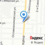 Шашлык на Герцена на карте Омска