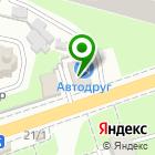 Местоположение компании АвтоДругПлюс