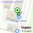 Местоположение компании АвтоЭра