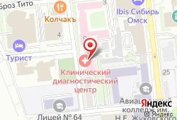 Клинический диагностический центр в Омске - улица Ильинская, 9: запись на МРТ, стоимость услуг, отзывы