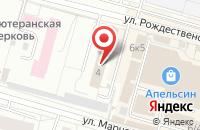 Схема проезда до компании Граверная Мастерская в Омске
