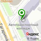 Местоположение компании Многофункциональный центр прикладных квалификации