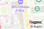 Схема проезда до компании Ом-Медиа в Омске