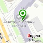 Местоположение компании Многофункциональный центр прикладных квалификаций автотранспортного комплекса
