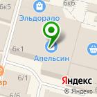 Местоположение компании Eloksal.ru