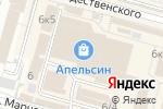 Схема проезда до компании Салон головных уборов в Омске