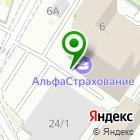 Местоположение компании Омская торговая компания