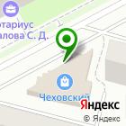 Местоположение компании Чеховский
