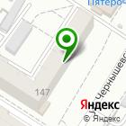 Местоположение компании Антикварный салон на ул. Яковлева