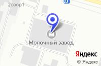 Схема проезда до компании КОМПАНИЯ КРИОЛИТ в Сургуте