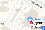 Схема проезда до компании Киоск по продаже кондитерских изделий в Омске