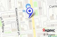 Схема проезда до компании ДЕТСКАЯ ШКОЛА ИСКУССТВ в Одесском