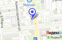 Схема проезда до компании ГУ РЕДАКЦИЯ ГАЗЕТЫ ПЛАМЯ ВСЕГДА С ВАМИ в Одесском