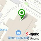 Местоположение компании Ремонтно-монтажная фирма