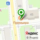 Местоположение компании Сибирский альянс образовательных технологий