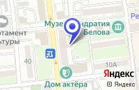 Схема проезда до компании ОДЕССКИЙ РАЙОННЫЙ СУД в Одесском