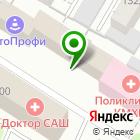 Местоположение компании Сибирский образовательный центр