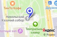 Схема проезда до компании ХОЗЯЙСТВЕННЫЙ МАГАЗИН КУЗЯ в Одесском