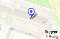 Схема проезда до компании ЗНАК в Сургуте