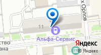 Компания Студия туризма на карте