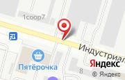 Автосервис AvtoGrup в Сургуте - Индустриальная улица: услуги, отзывы, официальный сайт, карта проезда