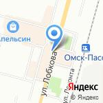Gloria Jeans на карте Омска